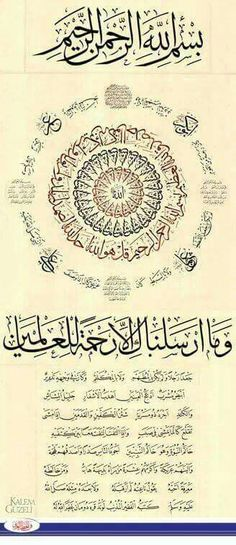 Las 23 Mejores Imagenes De Cal Arabic Art Islamic