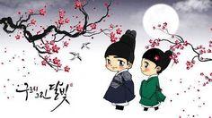 KST   Keep Smiling Together   [2016 KBS] Moonlight drawn by clouds - Mây họa ánh trăng   Park Bo Gum, Kim Yoo Jung (Tập 3 HD + FHD)