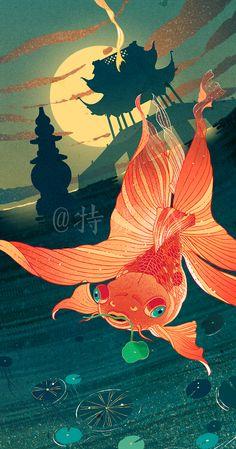 【西湖十景】插画 插画 商业插画 特浓TN - 原创作品 - 站酷 (ZCOOL) Art And Illustration, Illustrations And Posters, Graphic Design Illustration, Koi Art, Fish Art, Matte Painting, Koi Kunst, Kunst Poster, Graphic Wallpaper