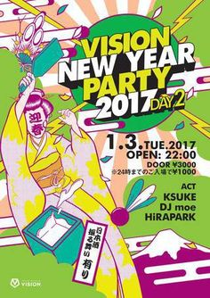 iFLYER: VISION NEW YEAR PARTY 2017 DAY2 @ SOUND MUSEUM VISION, 東京都