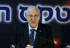 Reuven Rivlin at ceremony for new road dedicated to Shamir Photo By: MARC ISRAEL SELLEM