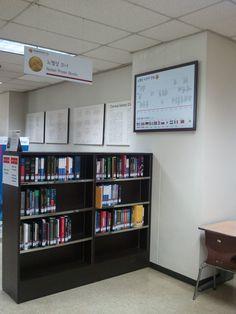 KAIST 도서관 노벨상 코너!   노벨 물리학상, 생리의학상, 화학상 수상자들의 저서와 노벨상에 관한 도서가 2층 정보서비스데스크 앞에 비치되어 있습니다.