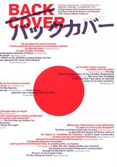 Back Cover: Spécial Japon - deValence