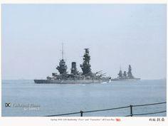 "IJN Battleships ""Fuso"" and ""Yamashiro"" off Yuya-Bay, Japan in spring 1935."