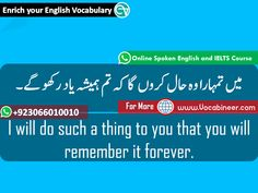 Common English sentences, Daily Used English Sentences, Easy English Sentences, Spoken English lesson, sentences with Urdu Hindi, Simple English Sentences, Urdu Hindi to English Sentences, English to Urdu Sentences, Spoken English, English lessons, ESL, TOEFL, Vocabulary, idioms, English to Urdu, GRE, Paragraphs, Hindi translations, Phrasal verbs, Phrases, Pictures vocabulary, Online English Course, IELTS, English to Hindi, Hindi to English, Vocabulary in Hindi Urdu, English vocabulary…