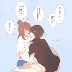 Likes, 25 Comments - Anime romance ♡ Anime Couples Drawings, Anime Couples Manga, Couple Drawings, Manga Anime, Manga Eyes, Anime Amor, Anime Kiss, Manga Couple, Anime Love Couple