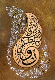 لوحات+فنية+جميلة+خط+عربي+(728).jpg (600×870)