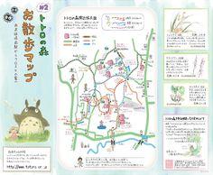 osanpomap2_1.jpg (2515×2070) Sayama Hills Totoro's Walking Map
