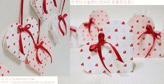 발렌타인데이 초콜릿포장~하트박스와 스트라이프 패턴으로 초콜릿포장~ : 네이버 블로그