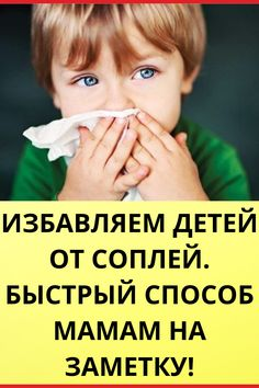 Health And Beauty, Health Fitness, Children, Bebe, Medicinal Plants, Health, Boys, Health And Wellness, Kids