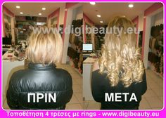 In this case we placed with rings four (4) hair wefts. The three hair wefts  length was 45 cm and width 28 cm with two rows hair each and fourth hair weft length was 45 cm and width 15 cm with two rows of hair. See more at www.digibeauty.eu