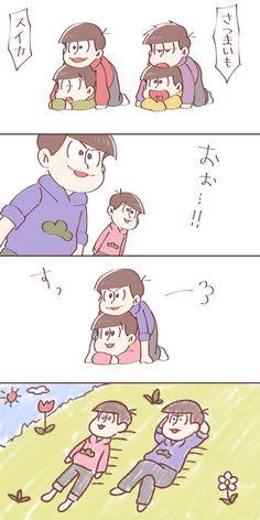 うる (@urumatsu135) さんの漫画 | 31作目 | ツイコミ(仮) Glitch Gif, Ichimatsu, Yandere Simulator, Perfect Couple, Fnaf, Funny Memes, Geek Stuff, Fandoms, Animation