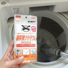 Media Cleaning Hacks, Cleaning Supplies, Daiso, Life Hacks, Knowledge, Tips, Cleaning, Nice Houses, Stains