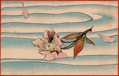 Ehagaki sekai (絵葉書世界), Late Meiji era postcards, Japan, c. 1908.