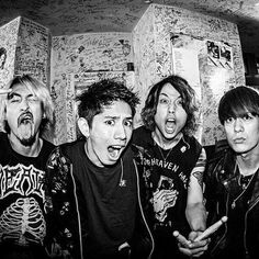 One Ok Rock, My Rock, Rook, Change My Life, One And Only, Entertainment, Songs, My Favorite Things, Concert