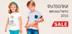 Футболки для всех возрастов - скидки на коллекции весналето 2016! http://af.gdeslon.ru/ck/422a2b4b544779b769efb4c00b1be85f13915302/209431  Магазин: bebakids.ru  Начало акции: 06 августа 2016 Конец акции: 21 августа 2016 Тип: скидка на заказ  Описание: Футболки для всех возрастов - скидки на коллекции весналето 2016! http://af.gdeslon.ru/ck/422a2b4b544779b769efb4c00b1be85f13915302/209431