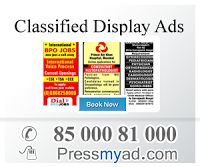 Andhra Bhoomi Hyderabad (The Telugu Daily). We book classified ads Display, Appointment, Tender Notice,and you can book your Andhra Bhoomi newspaper ad online at pressmyad.com or call on 85000 81000