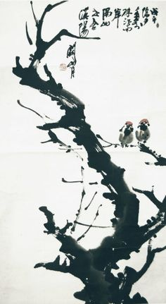 Guan Shanyue - Birds on Twig Japan Painting, Ink Painting, Asian Photography, Bild Tattoos, Tinta China, Art Japonais, China Art, Korean Art, Japan Art