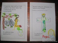 Ζωγραφίζοντας τα πάθη του Χριστού Cover, Books, Crafts, Libros, Manualidades, Book, Handmade Crafts, Book Illustrations, Craft
