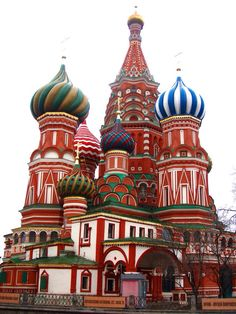 St. Basil's Cathedral, Moscow AH