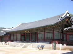 Gyotaejeon, the main residing quarters of the queen within Gyeongbok Palace which is placed behind the King's living quarters, Seoul, South Korea [OS] [2048×1536] - Cool Houses Pictures And Dream Home Unique Designs, Big, Medium Size And Small House Design Ideas
