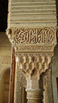 Al Andalus. Moorish column detail