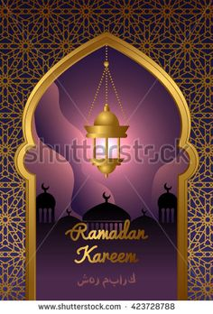 Ramadan Kareem greeting card with a silhouette of Arabic lamp and hand drawn calligraphy lettering on abstract night background. Shahre mubarak. Vector illustration.