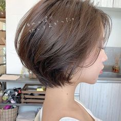 The Flapper Reborn - 40 Сharming Short Fringe Hairstyles for Any Taste and Occasion - The Trending Hairstyle Asian Short Hair, Very Short Hair, Short Hair With Layers, Short Hair Cuts, Curly Bob Hairstyles, Short Hairstyles For Women, Straight Hairstyles, Bridal Hairstyles, Trendy Hairstyles