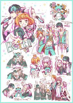 Otome Yokai Zakuro Anime Official Art Guide Book Japan 2011 Youkai Lily Hoshino Animation Art & Characters
