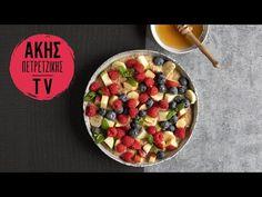 Porridge από τον Άκη Πετρετζίκη. Φτιάξτε το πιο υγιεινό πρωινό με γάλα, βρόμη, μέλι και πολλά φρούτα! Sweet And Salty, Fruit Salad, Kitchen, Youtube, Food, Fruit Salads, Cooking, Meals, Kitchens