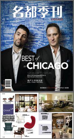 Mandarin Quarterly (Winter 2015) - For Mandarin Quarterly, Please visit http://frankponterio.com/press.php