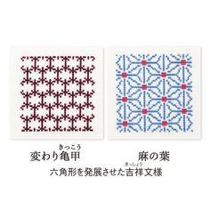文様並びが楽しい 日本の伝統色でつづるクロスステッチの会   フェリシモ