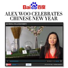In honor of Chinese New Year, C Fashion TV and Baidu invited Alex to celebrate the New Year with them! In this exclusive interview, Alex shared some of her favorite Lunar New Year experiences and inspirations with China's first fashion video network on their search engine Baidu, which also happens to be the third most trafficked site in the world! #alexwoo #littleicons #astrology #littlesigns #chinesenewyear #lunarnewyear