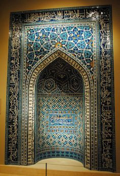 Metropolitan Museum of Art, NY Islamic Architecture, Art And Architecture, Nyc Library, Museum Studies, Turquoise Painting, I Love Ny, Moroccan Decor, Arabian Nights, Islamic Art
