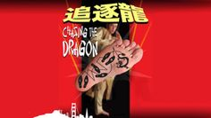 """Chasing the Dragon"" @ Hotel Triton (San Francisco, CA)"