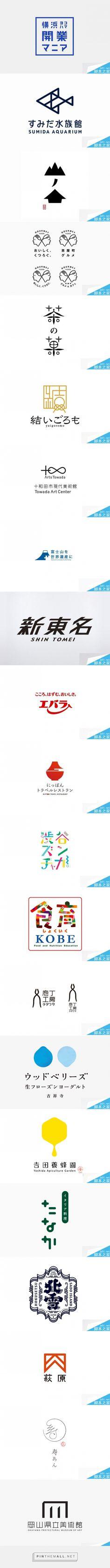 值得参考:日本LOGO设计中的优秀作品分享
