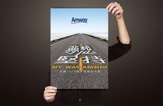 Domo Design # Amway