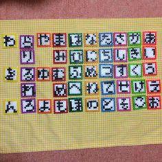 Alphabet magnets perler beads by Mai-chan