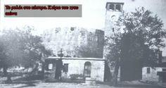 ΑΡΤΑ-ΗΠΕΙΡΟΣ