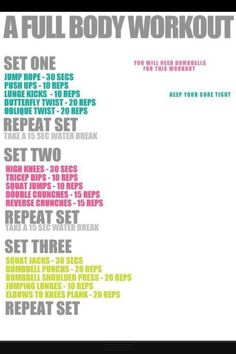 Full body workout!