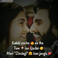 I love u my pgl. Muslim Love Quotes, Love Quotes In Hindi, Romantic Love Quotes, Love Quotes For Him, Love Affair Quotes, Love Sayri, Secret Crush Quotes, Things About Boyfriends, Girl Facts