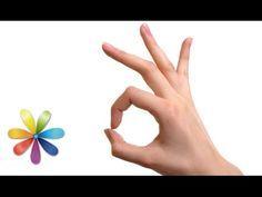 5 жестов для привлечения богатства – Все буде добре. Выпуск 664 от 03.09.15 - YouTube