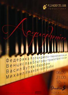 Подарете си наслада за душата с музиката на Федерика Коланджело и нейната Aquaphonica