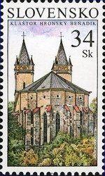 Stamp: Hronsky Benadik Monastery (Slovakia) (Splendors of Homeland) Mi:SK 400 Rare Stamps, Postage Stamp Art, First Day Covers, Tampons, Bratislava, Interesting Buildings, Mail Art, Stamp Collecting, Digital Stamps