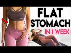 1 Week Workout, 7 Minute Workout, Bum Workout, Workout For Flat Stomach, Dancer Workout, One Week Abs, Hiit, Cardio, Flat Stomach Challenge