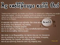 επιστολή: