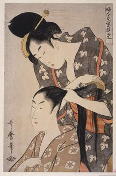 Kitagawa Utamaro alone, of his contemporary ukiyo-e artists, achieved a national reputation during his lifetime. His sensuous female beauties are generally considered the finest and most evocative bijin-ga in all of ukiyo-e. Japan Illustration, Japanese Colors, Japanese Prints, Japanese Woodcut, Art Chinois, Japan Painting, Art Asiatique, Art Japonais, Art Graphique