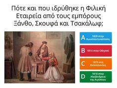 1821 - Εκπαιδευτικές δραστηριότητες Notes, Report Cards, Notebook