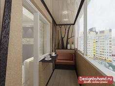 Дизайн балкона хрущевки. Интересные идеи