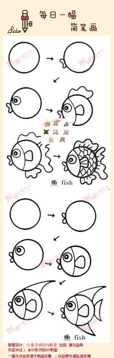 drawing fish. Learn how to doodle. Cute cartoon fish